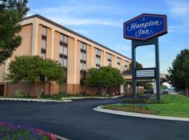 Hotel Photo: Hampton Inn Chicago-O'Hare International Airport