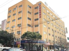 Hotel Photo: Hanting Express Shanghai Xinzhuang