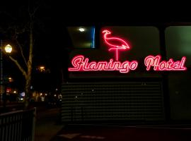 Hotel Photo: The Flamingo Motel