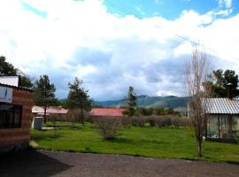 Hotel Photo: Lavanda City Cottage