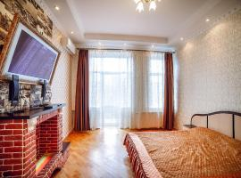 Sudorak Apartments Lviv Ukraine
