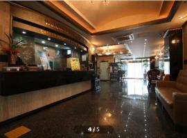 Hotel Photo: Welcome Tourist Hotel