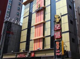 Mong Motel Seoul South Korea