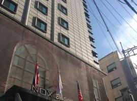 Hotel Photo: Nox Boutique Hotel