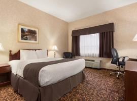 Hotel Photo: Days Inn by Wyndham Toronto East Lakeview