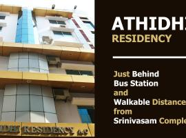 Hotel photo: Athidhi Residency