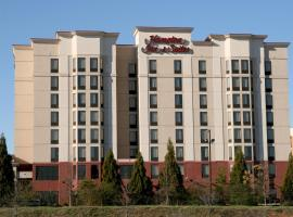 A picture of the hotel: Hampton Inn & Suites-Atlanta Airport North-I-85