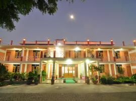 Hotel Photo: Royal Diamond Motel, Nyaung Oo