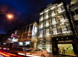 A picture of the hotel: D Hostel Bangkok