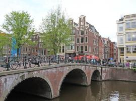 Hotel Photo: Luxury Keizersgracht Canal House