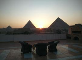A picture of the hotel: New Cozy Studio Pyramids View