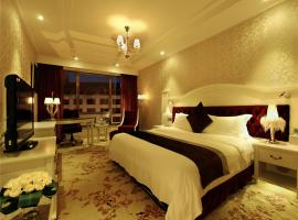 Guilin Bravo Hotel - The Grand Wing Guilin China