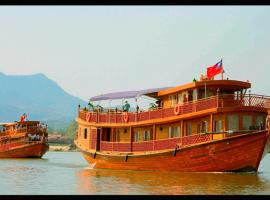 Hotel Photo: Amara River Cruise (Mandalay-Bhamo or Bhamo - Mandalay)