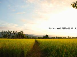 Hotel Photo: Ming Shui Lu Homestay