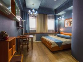 Hotel Photo: The Volga House Boutique-Hotel
