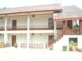 Hotel Photo: Inten Guesthouse