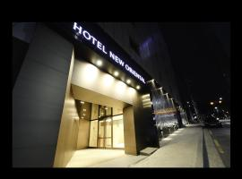 Hotel New Oriental Myeongdong Seoul South Korea