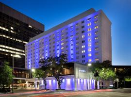 The Whitehall Houston, Houston