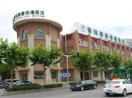 GreenTree Inn Shanghai Pudong New District Bei'ai Road Express Hotel Shanghai Kiina
