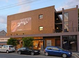 12 Stars Lifestyle Apartments Johannesburg South Africa