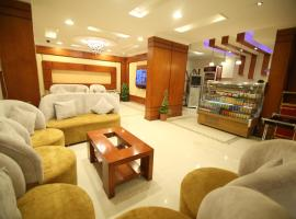 A picture of the hotel: Marasicom Suites Alwaha