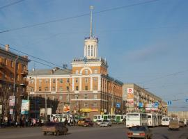 Hostel Central Omsk Russia