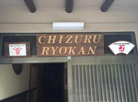 A picture of the hotel: Chizuru Ryokan