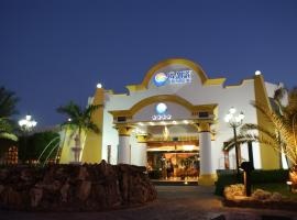 Gafy Resort Sharm El Sheikh Egypt