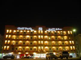 Hotel photo: Gulf Park Hotel Apartment
