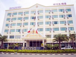 Hotel photo: Grand Szechuan Hotel Vientiane