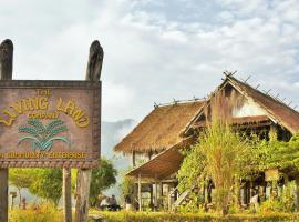 Hotel Photo: Living Land Farm