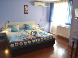 """Hotel Photo: Guesthouse """"Geshevi"""""""