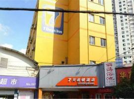 Hotel Photo: 7Days Inn Shanghai Yan'an Xilu Subway Stop Branch