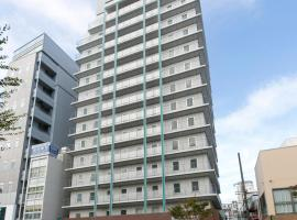 A picture of the hotel: R&B Hotel Kobe Motomachi