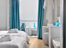 Hotel Nazos Mýkonos City Greece