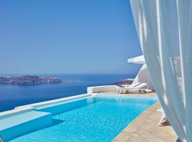Astra Suites Imerovigli Greece