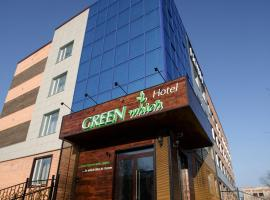 Hotel Photo: GREEN Which Hotel