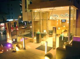 A picture of the hotel: Aley Suites
