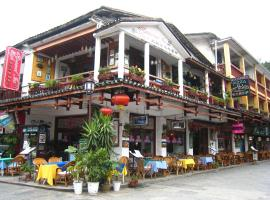 Hotel Photo: Yangshuo Rosewood Boutique Hotel