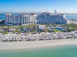 Hotel Photo: Waldorf Astoria Dubai Palm Jumeirah