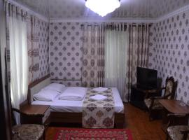 Hotel Photo: Friends guest house
