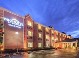 Hotel Photo: Microtel by Wyndham Cavite