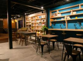 Hotel Photo: Tonagi Hostel & Cafe