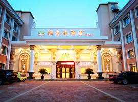 Hotel Photo: Vienna Hotel Tianjin Airport