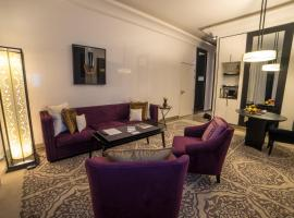 Villa Diyafa Boutique Hotel & Spa الرباط المغرب