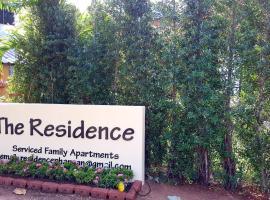 Hotel Photo: The Residence- Serviced Apartments