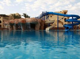 Stella Di Mare Gardens Resort & Spa Makadi Bay الغردقة مصر