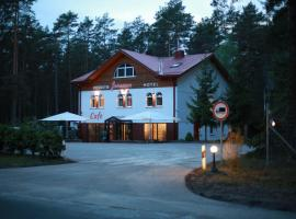 Hotel Photo: Hotel Jerevan