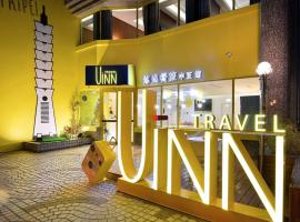 Uinn Travel Hostel Taipei Taiwan
