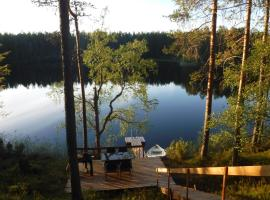 Hakojärvi Log Cottage Ruka Финландия